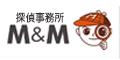 探偵事務所M&M・浮気調査